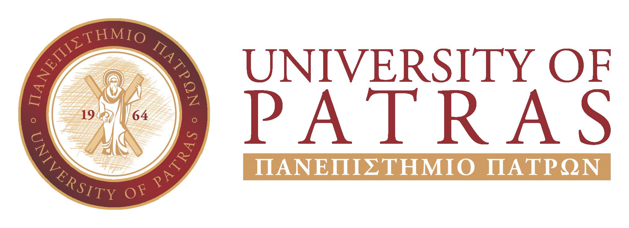 patras university